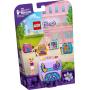 LEGO 41670 Stephanie's balletkubus